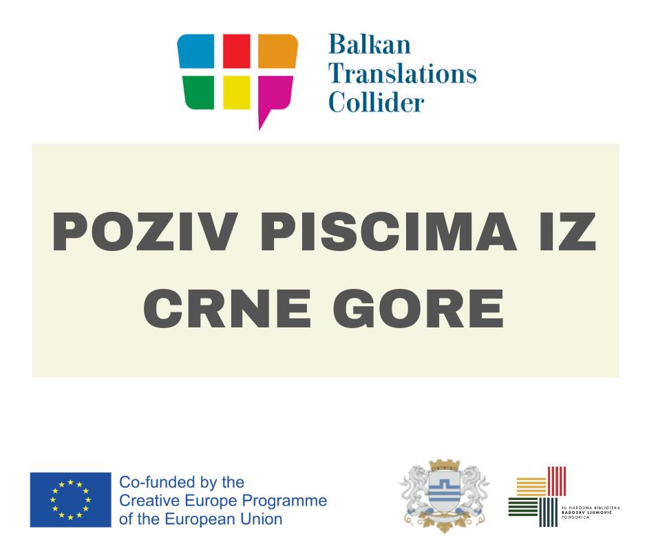 """JU Narodna biblioteka """"Radosav Ljumović"""" objavila poziv za  projekat """"Balkan Translation Collider"""""""