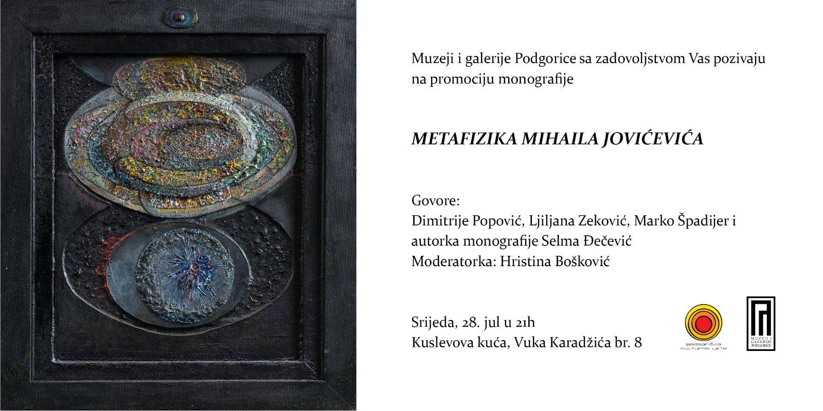 Najava: Promocija monografije Metafizika Mihaila Jovićevića