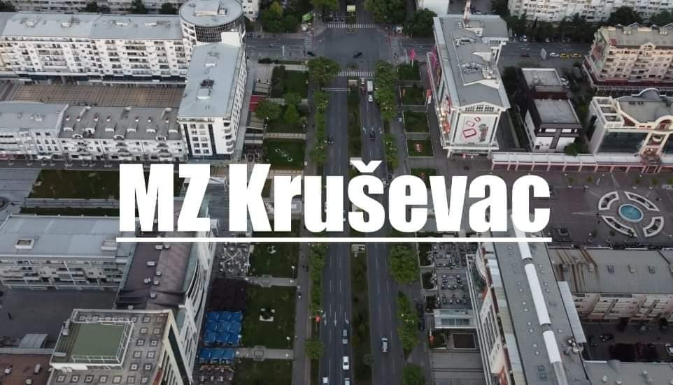 """Obilazak MZ """"Kruševac"""" - promjena lokacije"""